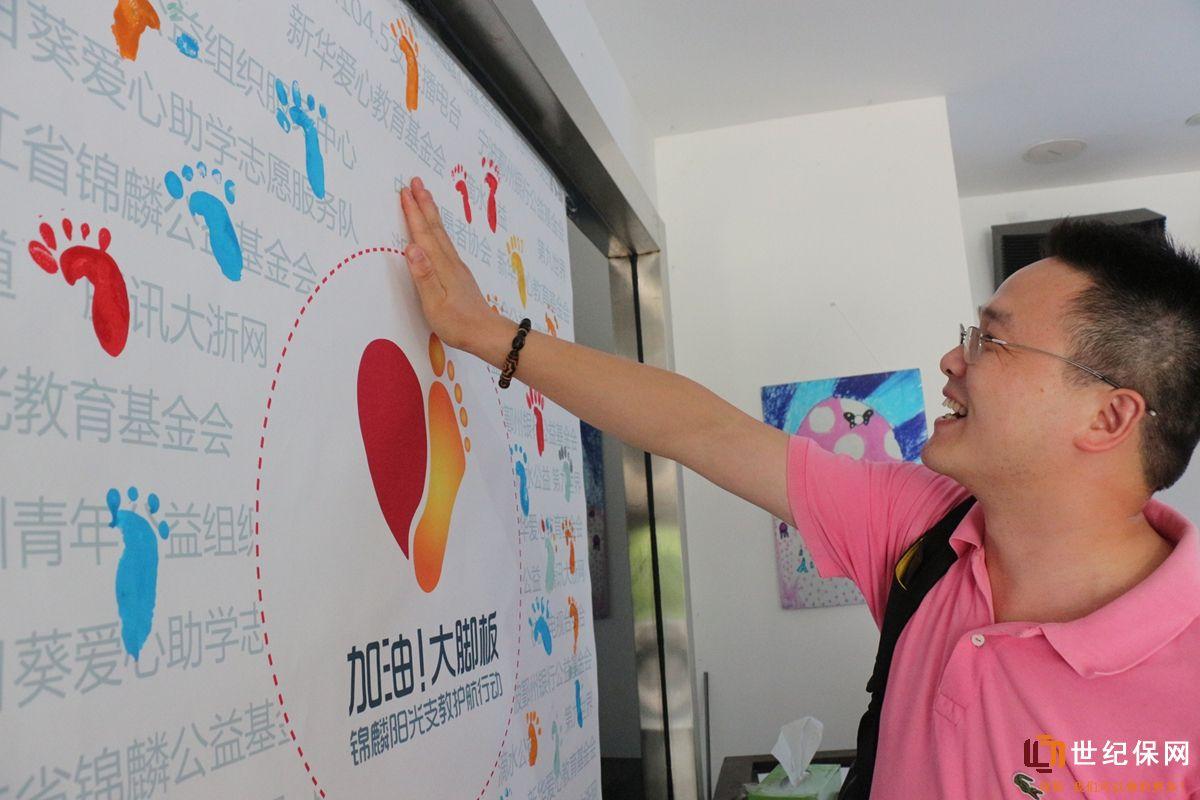 持续到8月31日,所有浙江省内的大学生志愿者,公益团体和个人,都可以